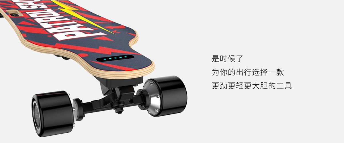 电动滑板_02.jpg
