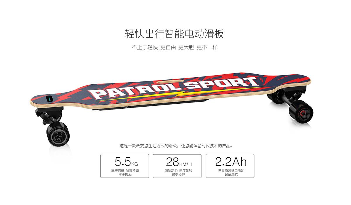电动滑板_03.jpg