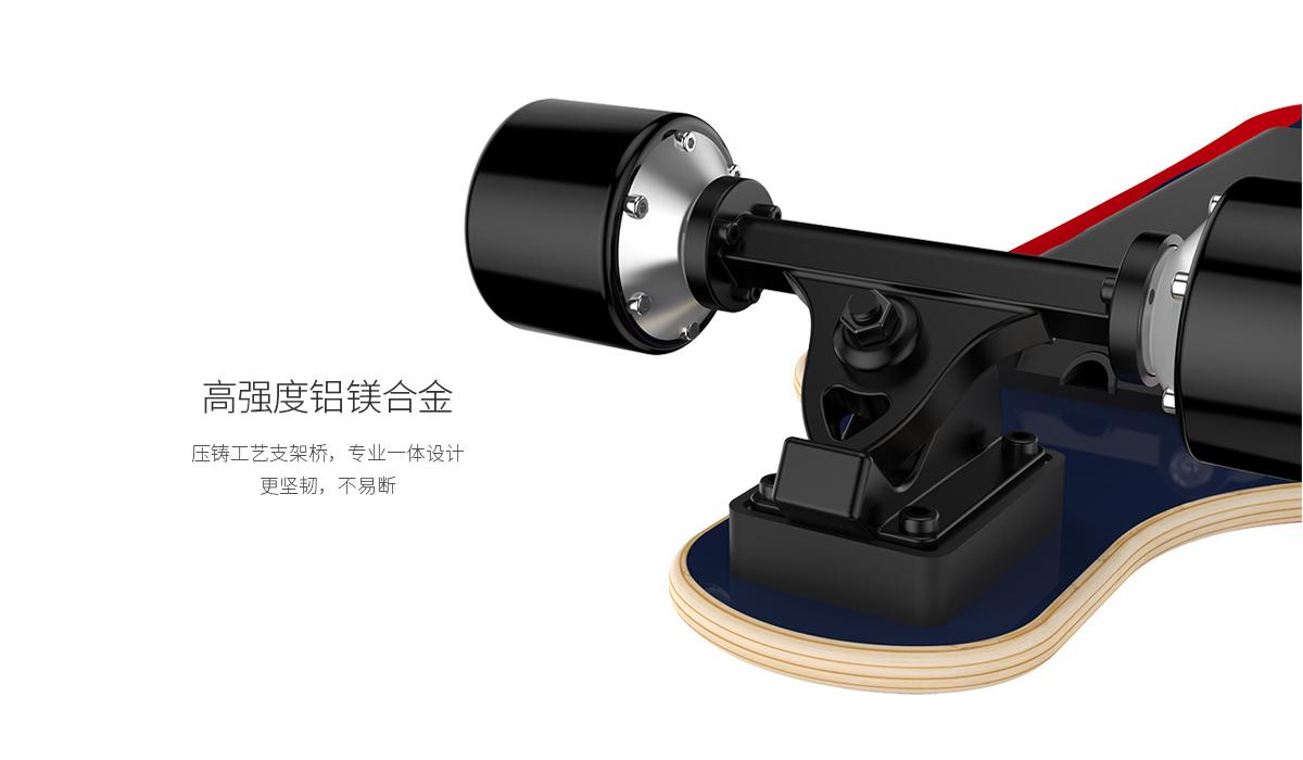 电动滑板_07.jpg