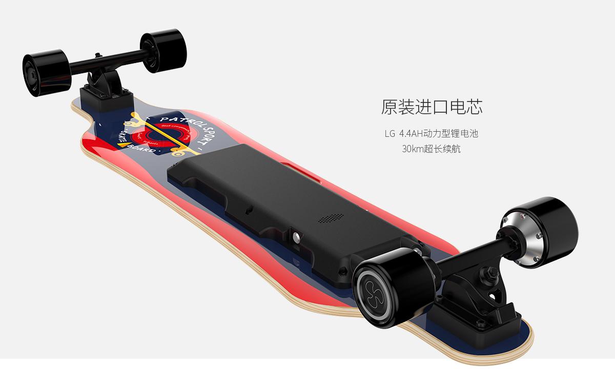 电动滑板_08.jpg