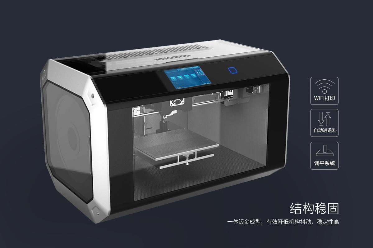 3D打印机-3_03.jpg