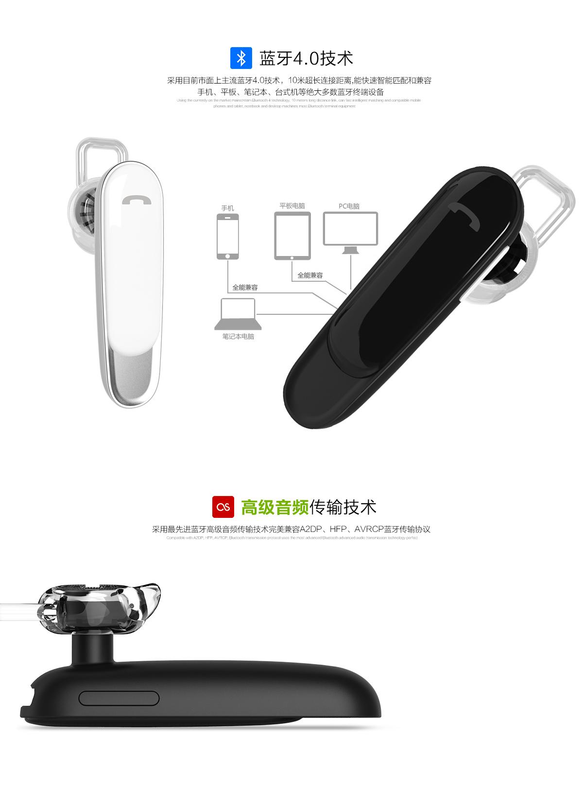 蓝牙耳机-1_02.jpg
