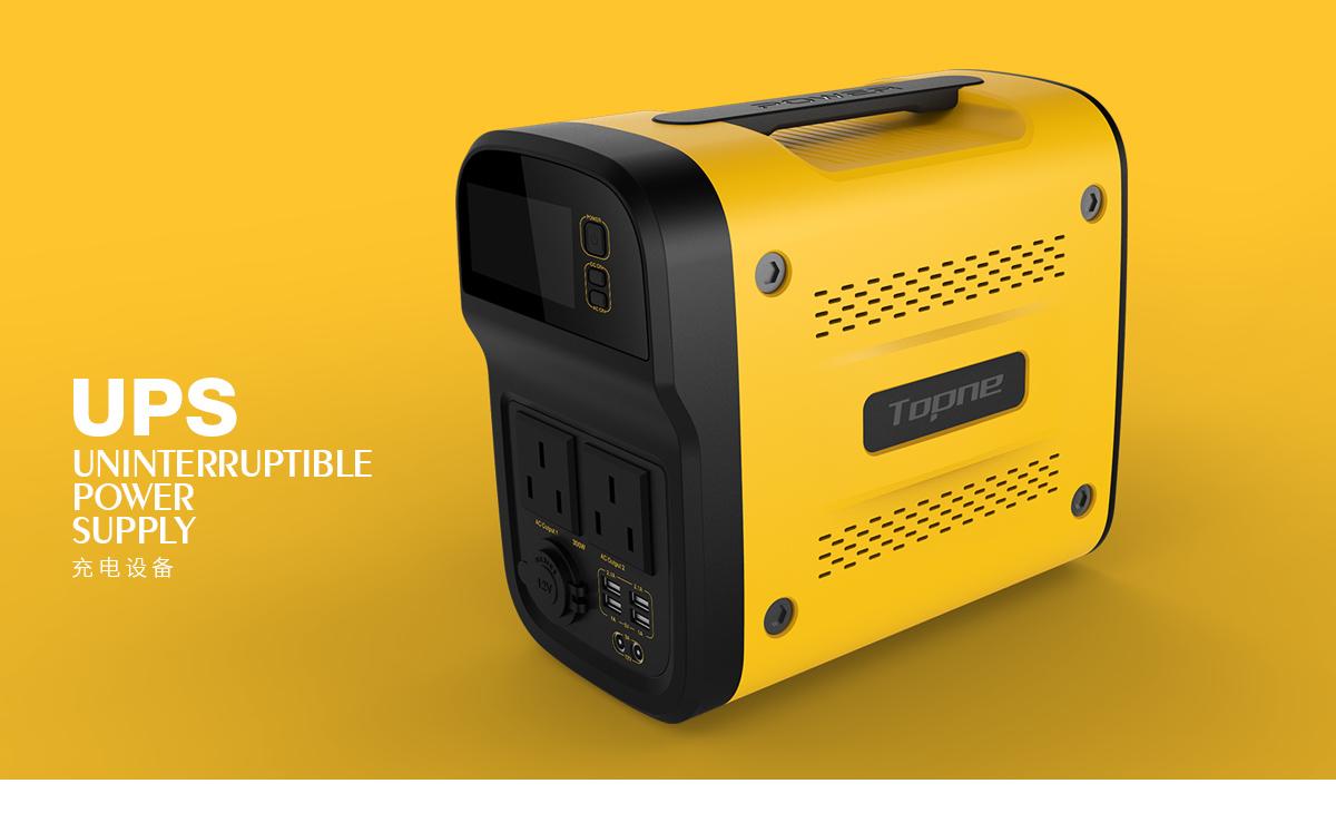 UPS充电设备-2_01.jpg