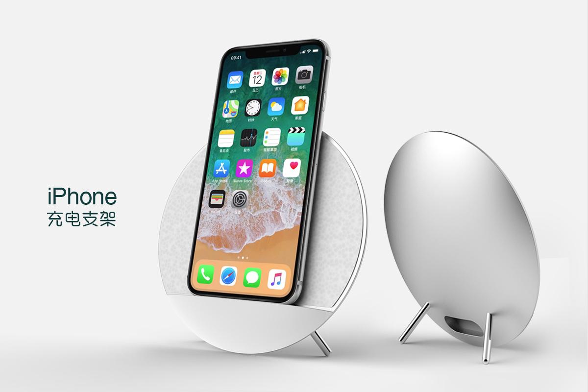 苹果充电支架_01.jpg