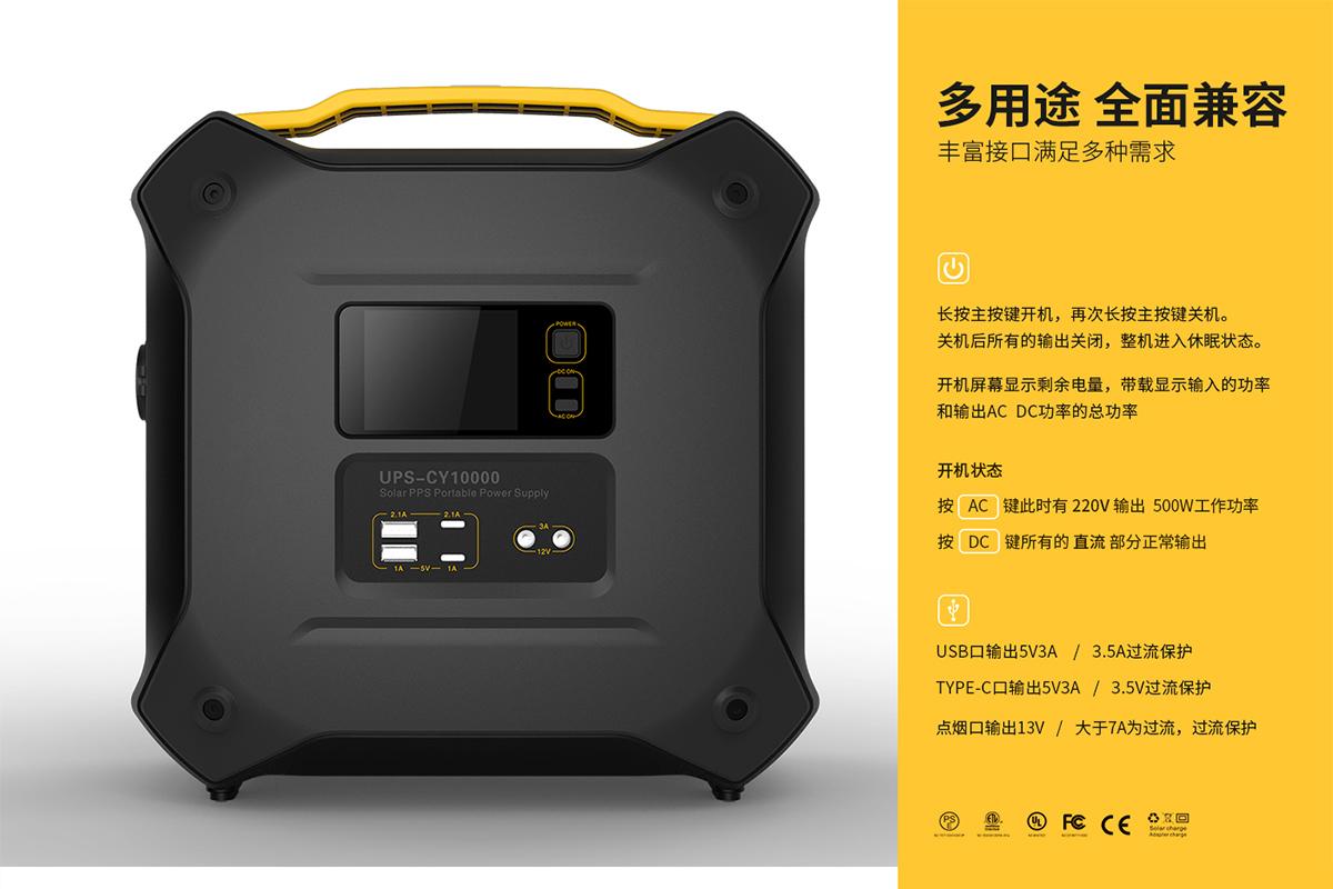 UPS充电设备-1_03.jpg