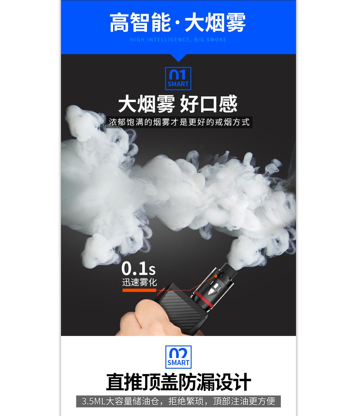 兰博基尼智能电子烟_02.jpg